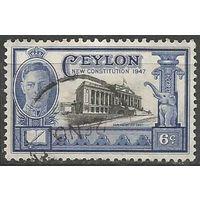 Цейлон. Король Георг VI. Парламент. Коломбо. 1947г. Mi#248.