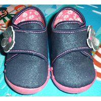 Детские ботиночки для девочки ''RenBut'' р.19