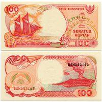 Индонезия. 100 рупий (образца 1992 года, выпуск 1993 года, P127b, UNC)