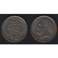 Греция km132 10 драхм 1984 год Демокрит(Е) (f20)
