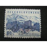 Чехословакия 1964 Базы отдыха