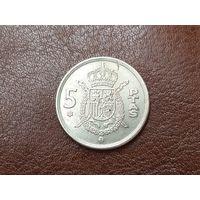 5 песет 1975 Испания ( 77 внутри звезды )