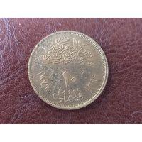 10 миллим 1979 Египет ( Международный год ребенка )