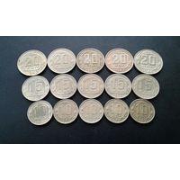 15 монет СССР до 1961 года - Одним лотом.