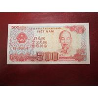 500 донг 1988 Вьетнам