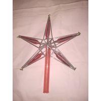 Елочная игрушка верхушка Звезда СССР