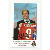 Сенияд Ибричич(ФК Локомотив Москва, Россия). Живой автограф на фотографии #1
