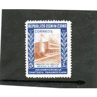 Доминиканская республика. 13 Панамериканская медицинская конференция.1951.