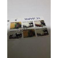 Непочтовые марки
