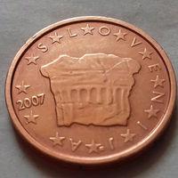 2 евроцента, Словения 2007 г., AU