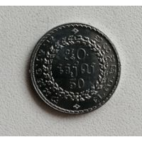 50 Райл 1994 (Камбоджа)
