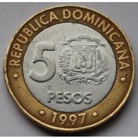 Доминикана, 5 песо 1997 г.(50 лет Центробанку)-юбилейная.