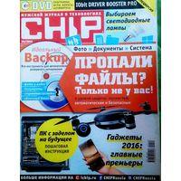 """Журнал """"Chip"""", No4, 2016 год"""