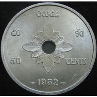 Лаос 50 сантимов 1952 (2-266)