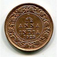 БРИТАНСКАЯ ИНДИЯ - 1/12 АННА 1925