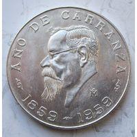 Мексика, 5 песо, 1959, серебро