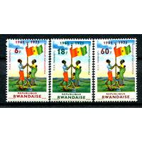Руанда - 1972г. - 10-летие Республики Руанда - полная серия, MNH [Mi 497-499] - 3 марки