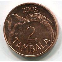 МАЛАВИ - 2 ТАМБАЛА 2003