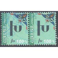 Армения 2013 письменность алфавит 100