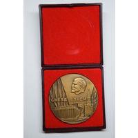 Настольная Медаль ХVIII съезд ВЛКСМ. Авторская Б.Л.Старис. 1978г. Комсомол. В оригинальной упаковке.