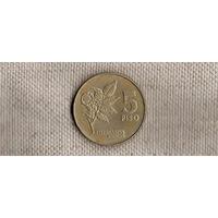 Филиппины 5 песо(писо)1992/цветок/(En)