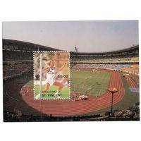 Сент Винсент и Гренадины /1988/ Летние Олимпийские Игры / Сеул 88/ Легкая атлетика / Блок Чистый
