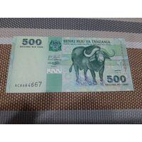 Танзания 500 шиллингов 2003