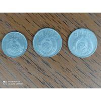 3 монеты ссср