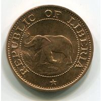 (A3) ЛИБЕРИЯ - ЦЕНТ 1968 UNC