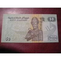 50 пиастров 2006 года Египет (ПРЕСС)