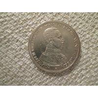 5  марок ,  Германия ,  Пруссия ,  Вильгельм 2 ,  1914 г.