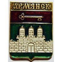 Куплю значок Армянск (как на фото или другого вида)