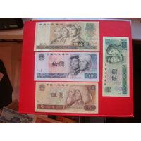 50.10.5.2. юань 1980 Китай (лот не разбивается)