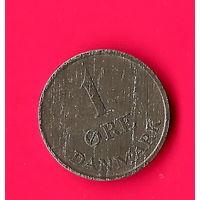 23-33 Дания, 1 эре 1963 г.