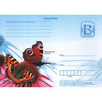 Беларусь 2011 Павлиний глаз  Медоносная пчела Кобылка цена за 1 шт можно выборочно