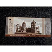 Карточка музея