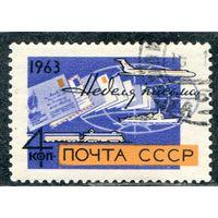 СССР 1963.. Неделя письма