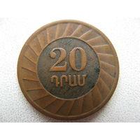 Армения 20 драмов 2003 г.