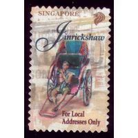 1 марка Сингапур