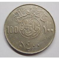 Саудовская Аравия 100 халал 1980 г