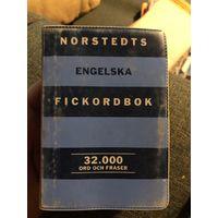 Карманный англо-шведский и шведско-английский словарь NORSTEDS обложка резиновая