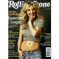 БОЛЬШАЯ РАСПРОДАЖА! Журнал Rolling Stone #январь 2009