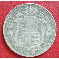Великобритания 1/2 кроны 1907