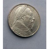 2 кроны,1932 г.Швеция,СЕРЕБРО,ГУСТАВ II АДОЛЬФ - 300 лет со дня смерти.