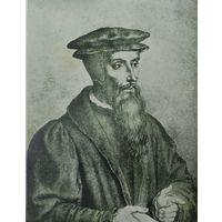Иоганнъ Кальвинъ.   28х20см.