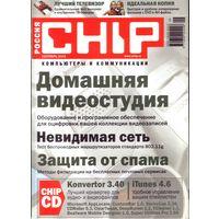 Chip #9-2004 + CD