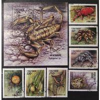 Танзания\104\ 1994 -Насекомые Пауки Фауна