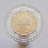 Памятная медаль в честь 100-летия Великой Масонской Ложи Франции