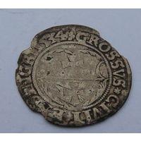 Грош 1534 год.
