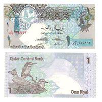 Банкнота Катар 1 риял 2015 UNC ПРЕСС